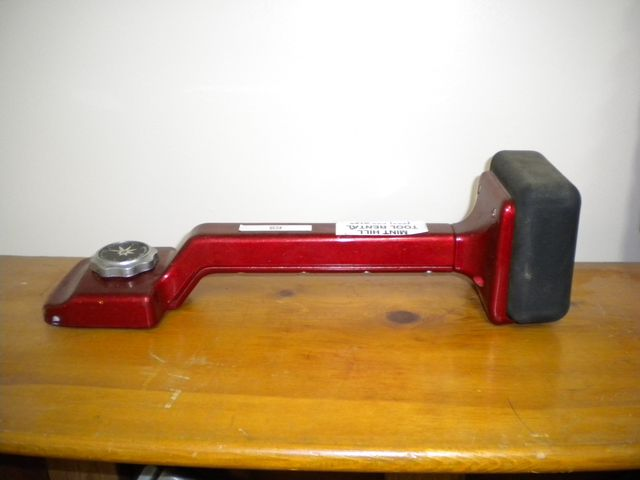 carpet stretcher